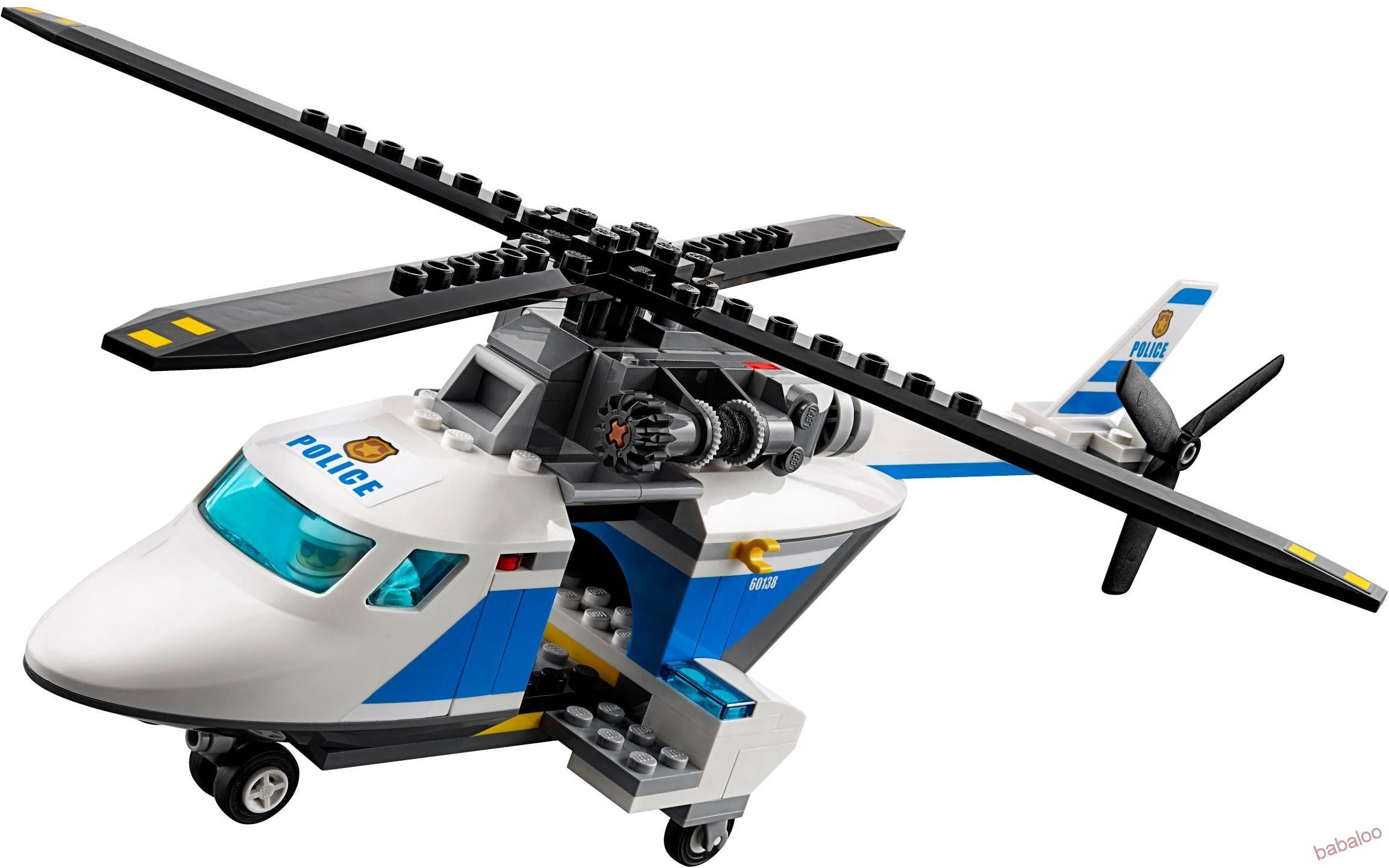 61e998a6b LEGO® | LEGO® CITY 60138 -Naháňačka vo vysokej rýchlosti | hračky ...