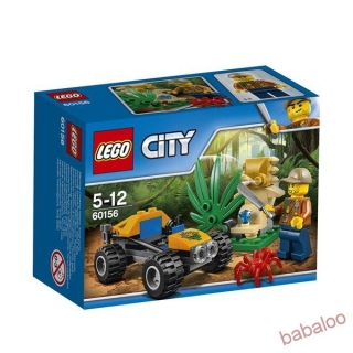 LEGO® CITY 60156 - Bugina do džungle